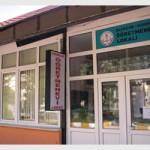 susurluk-ogretmen-lokali